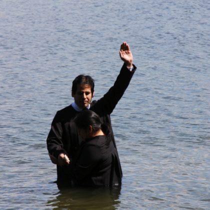 Glenda Alfaro's Baptism